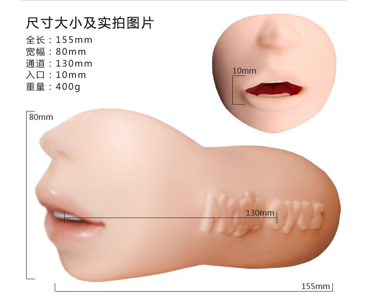 Male oral sex toys masturbation real teeth tongue deep throat Japan Magic eyes Paint lips Tight pussy blow jop sex toys for men 14