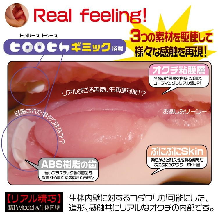 Male oral sex toys masturbation real teeth tongue deep throat Japan Magic eyes Paint lips Tight pussy blow jop sex toys for men 19