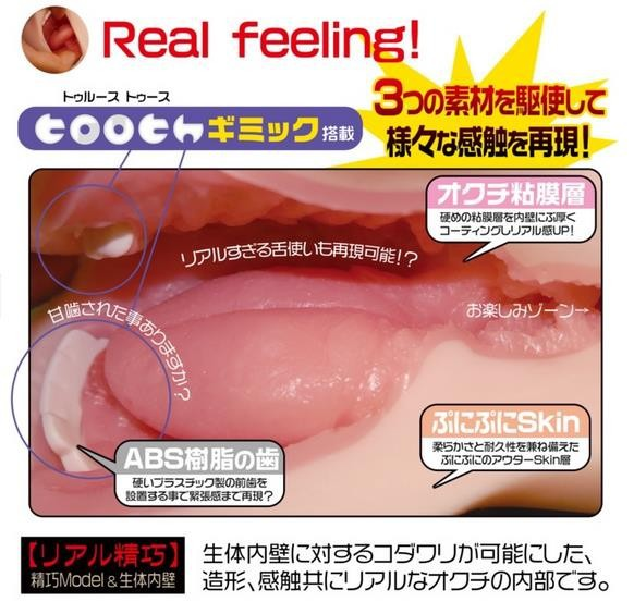 Male oral sex toys masturbation real teeth tongue deep throat Japan Magic eyes Paint lips Tight pussy blow jop sex toys for men 13