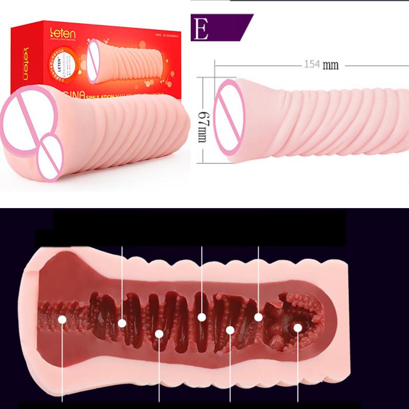 Artificial Vagina Mens Sex Toys for Men Male Masturbator for Man Pocket Pussy sexo Oral Sex Shop Masturbador para o homem 19