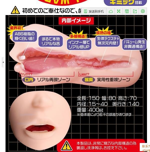 Male oral sex toys masturbation real teeth tongue deep throat Japan Magic eyes Paint lips Tight pussy blow jop sex toys for men 12