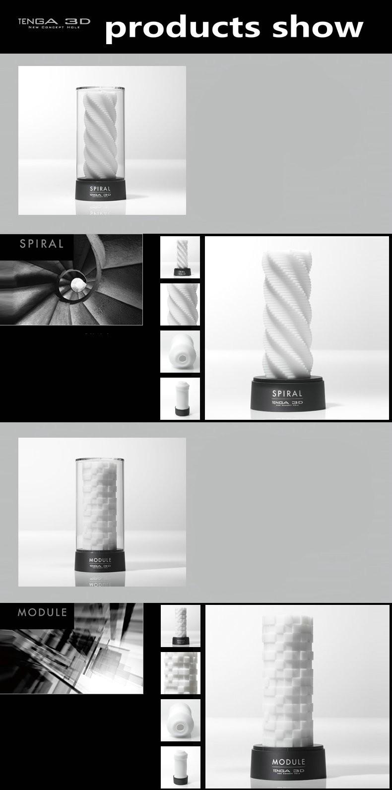 TENGA 3D Male Masturbator Adult Male Sex Tools Japan's Original Masturbation Cup Sex Toys for Men Artificial Vagina Sex Products 2