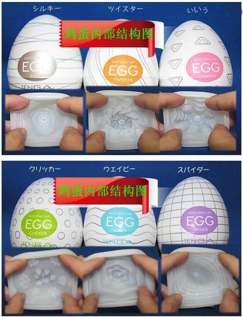 Original TENGA Egg Male Masturbator For Man Sex Pocket Realistic Vagina Japan Silicone Egg With Lubricant Sex Toys For Men 7